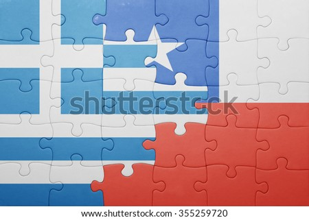 puzzle with the national flag of chile and greece . concept