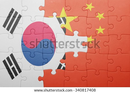 puzzle with the national flag of china and south korea . concept - stock photo
