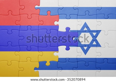 puzzle with the national flag of israel and armenia . concept