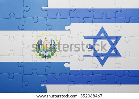puzzle with the national flag of israel and el salvador . concept