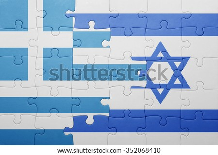 puzzle with the national flag of israel and greece . concept