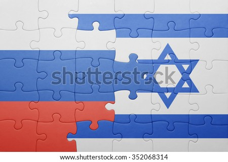 puzzle with the national flag of israel and russia . concept