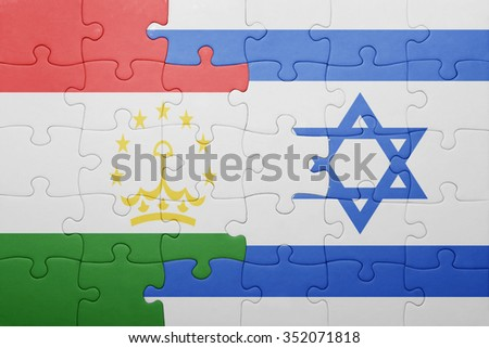 puzzle with the national flag of israel and tajikistan . concept