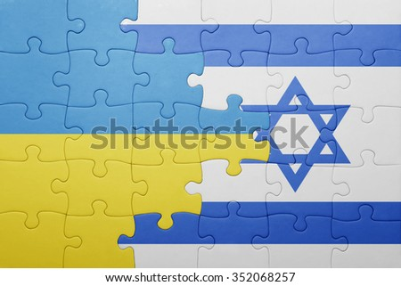puzzle with the national flag of israel and ukraine . concept