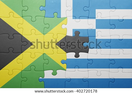 puzzle with the national flag of jamaica and greece . concept - stock photo