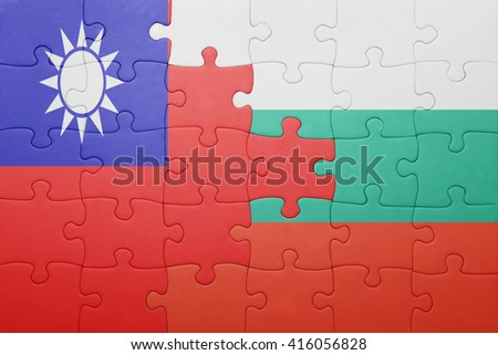 puzzle with the national flag of taiwan and bulgaria . concept - stock photo