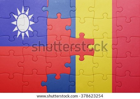 puzzle with the national flag of taiwan and romania . concept - stock photo