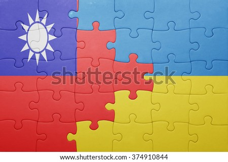 puzzle with the national flag of ukraine and taiwan . concept - stock photo