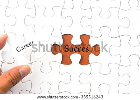 Puzzle with word Career - Succes