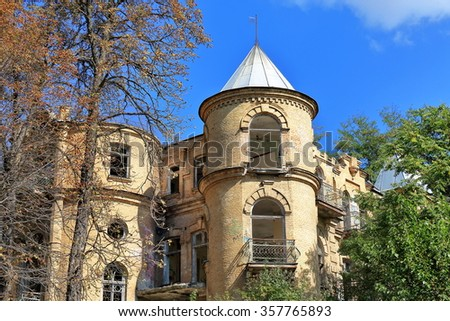 Pyatigorsk, Russia - October 4, 2015: The Half-ruined Elsa's Dacha in Pyatigorsk, Russia. The historical monument of architecture in poor condition