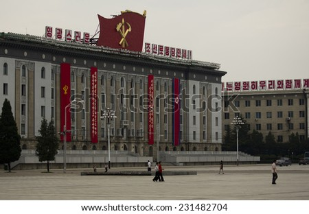 PYONGYANG, NORTH KOREA - CIRCA JULY, 2012/ City centre. Kim Il-sung Square. - stock photo