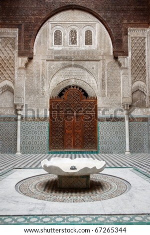Qarawiyyin Mosque, Fes. - stock photo