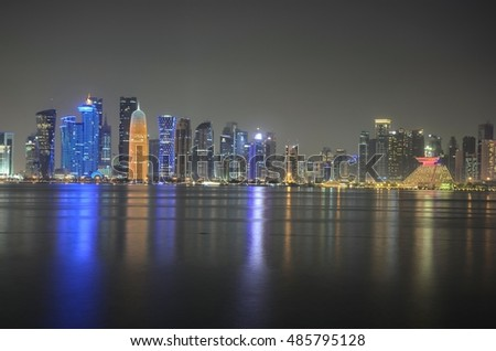 Qatar doha 17th September, 2016:night view of qatar cornice. Editorial use only.