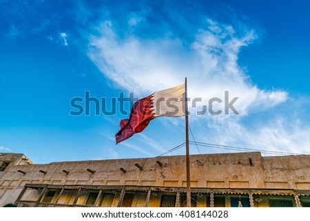 Qatar Flag - stock photo