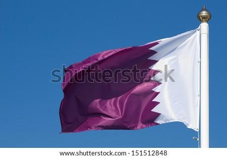Qatar national  flag  - stock photo