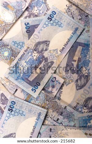 Qatari riyals - stock photo