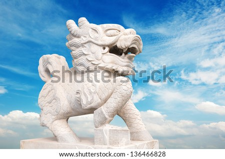 Qilin Kylin or Kirin - stock photo