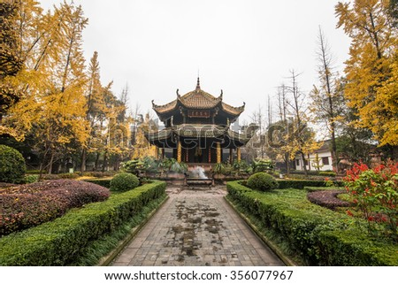 Qingyang monastery scenic spot, the oldest and largest Taoist temple in the Southwest of China - Chengdu, Sichuan, China