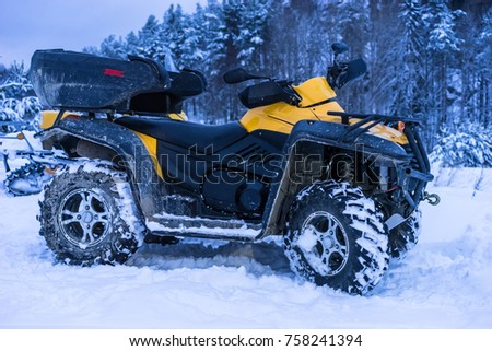 ATV Is A Yellow Color Rentals