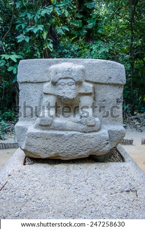 Quadrangular Altar. La Venta Park, Villahermosa, Mexico - stock photo