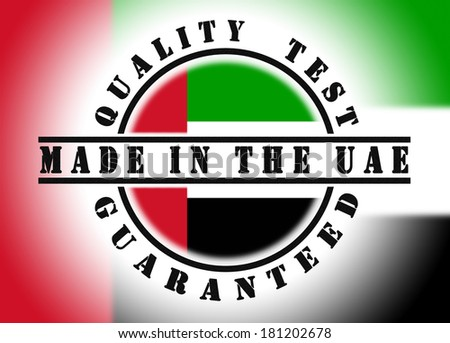 Quality test guaranteed stamp with a national flag inside, United Arab mirates