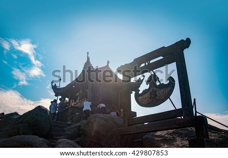 QUANG NINH, VIETNAM, February 13, 2016 Pagoda on Yen Tu mountain high, Quang Ninh province, Vietnam, the construction of copper, Tran Nhan Tong King Cathedral, Vietnam