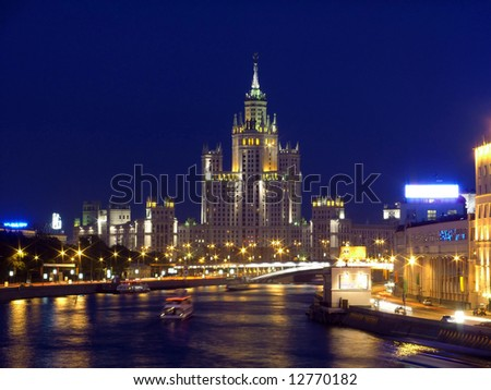 Quay Moscow river. View on hotel Ukraine. Night scene