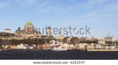 Quebec City by morning light - stock photo
