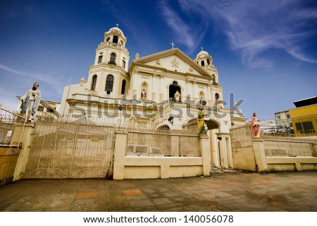 Quiapo Church in the center of metropolitan Manila , Philippines - stock photo