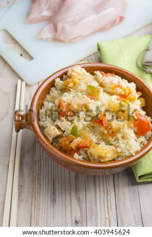 Quinoa salad with vegetables.Superfoods concept