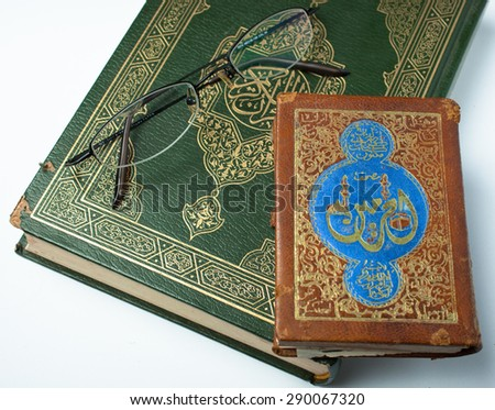 Quran - holy book of Islam in  mosque - stock photo