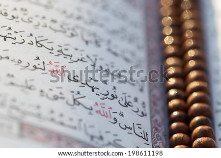 Quran with rosary - stock photo