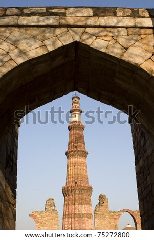 Qutab Minar, ancient Indian architecture in New Delhi, - stock photo