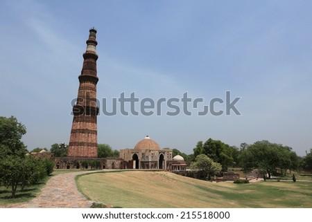 Qutab Minar in New Delhi India - stock photo