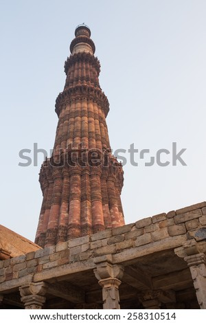 Qutb Minar tower India  - stock photo