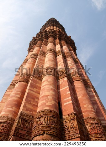 Qutub Minar the tallest minaret in Delhi, India is a UNESCO World Heritage Site - stock photo