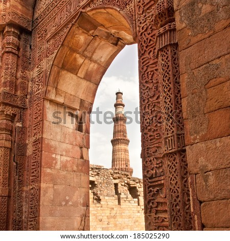 Qutub (Qutb) Minar is the tallest free standing brick stone tower in the world constructed with red sandstone and marble in 1199 AD - stock photo