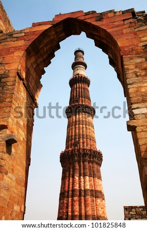 Qutub (Qutb) Minar, the tallest free-standing stone tower in the world, and the tallest minaret in India, constructed with red sandstone and marble in 1199 AD. Unesco World Heritage. India - stock photo