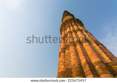 Qutub (Qutb) Minar, the tallest free-standing stone tower in the world, and the tallest minaret in India, constructed with red sandstone and marble in 1199 AD.