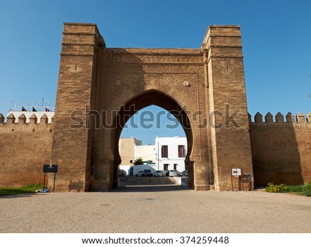 Rabt, Morocco - December 12, 2015: Bab Mellah in Place Bab El Mrissa. 