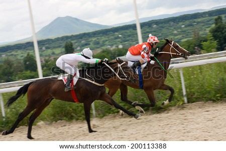 "Race for the prize of the ""Bolshoi Letni"" in Pyatigorsk,Northern Caucasus, Russia. - stock photo"