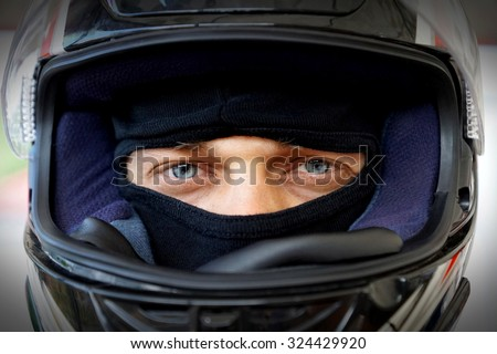 Racer. Racing driver - stock photo