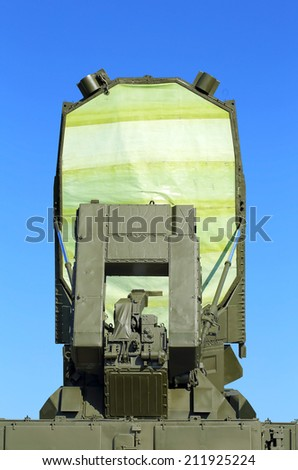 Radar antenna, made of phased array technology - stock photo