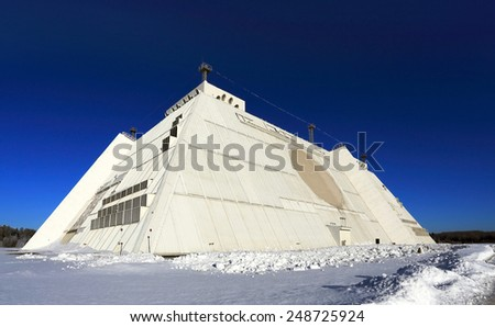 Radar for continuous review of outer space - stock photo