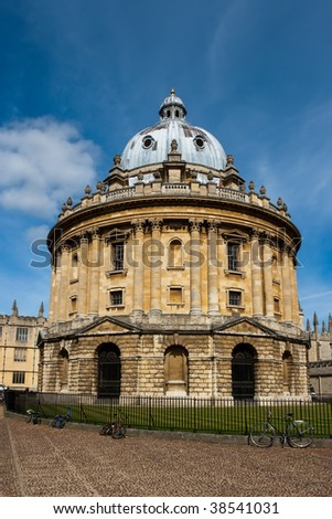Radcliffe Camera in Radcliffe Square Oxford. Part of the Bodleian Library of Oxford University. UK - stock photo