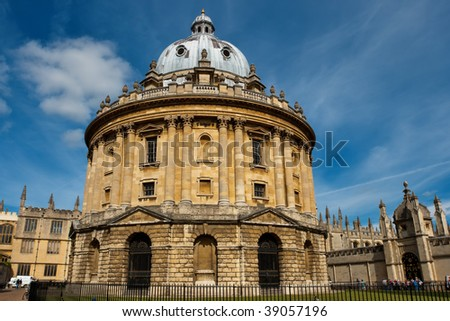 Radcliffe Camera (part of the Bodleian Library of Oxford University). Oxford, UK - stock photo