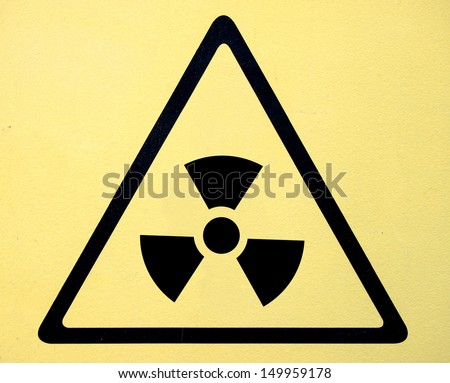 Radiation hazard symbol sign of radhaz threat alert icon - stock photo