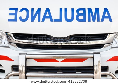 Radiator bonnet of ambulance ( reverse alphabet ) - stock photo