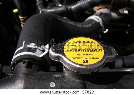 Radiator Cap - stock photo