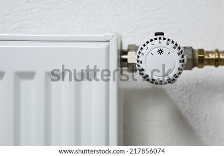 Radiator Thermostat - stock photo